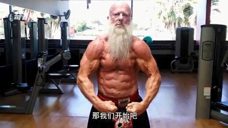 7个全球最惊艳的老人, 拥有很多人都羡慕的身材!
