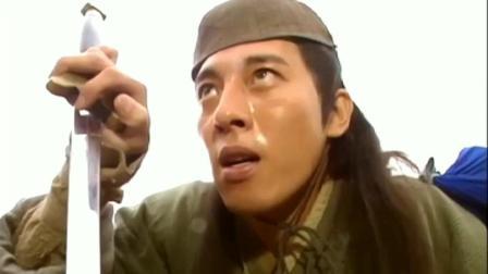 令狐冲最后施展独孤九剑, 少林高僧有些招架不住