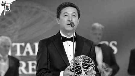 杨振宁弟子、科学家张首晟在美去世