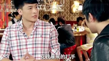爱情公寓: 吕子乔要是man起来, 这架势谁都拦不住啊! 太帅了