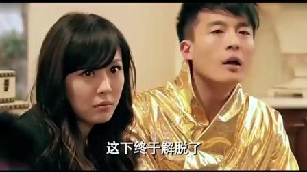 爱情公寓: 美嘉江湖救急, 变身吕太太, 帮吕子乔摆脱烂桃花, 这两人太默契了
