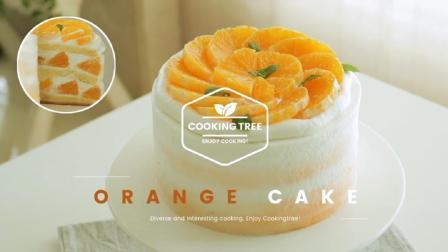 【世界美食汇】清爽蜜桔鲜奶油蛋糕制作 - Orange cake Recipe - オレンジケーキ