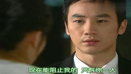 豪杰春香: 春香质问社长为什么陷害梦龙, 没想到原因让春香感动