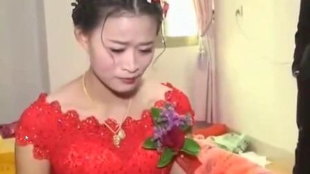 江西婚嫁风俗, 哭得越厉害, 表明嫁得越好!