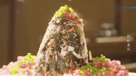 非遗美食: 湖南大厨传授, 正宗的剁椒鱼头做法, 唇齿留香的美味!