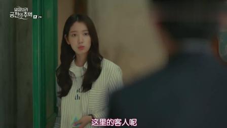 新韩剧: 朴信惠演技大爆发, 以丫还牙的性格竟让玄彬束手无策了