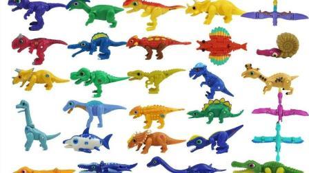 恐龙蛋玩具拆箱帮助小恐龙回到家园