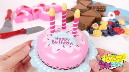【非正常玩具实验室】小猪佩奇请你吃生日蛋糕