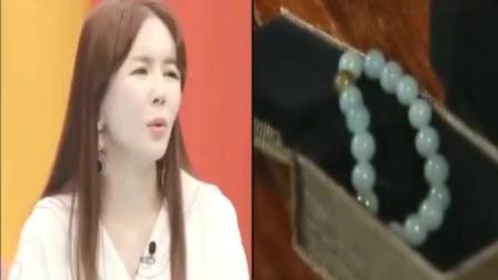 韩国综艺: 中国婆婆赠送传家宝给韩国儿媳, 现场