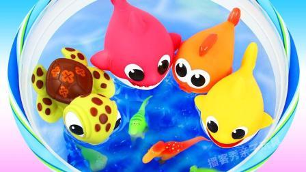 会变色的海底世界变身奇趣蛋? 早教色彩认知游戏培养宝宝想象力