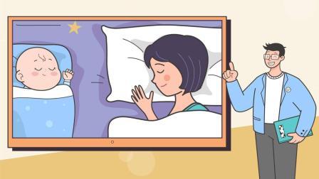 手把手教你如何让宝宝逐渐戒掉夜奶, 让妈妈睡个美容觉