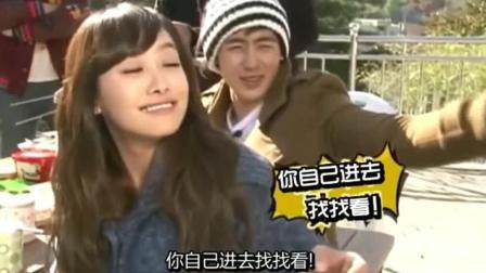 我们结婚了 2PM小叔子们轮番搭讪宋茜, 尼坤吃醋了?
