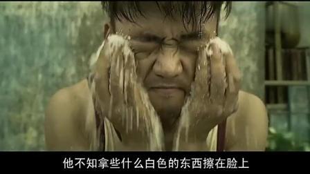 一个人的武林: 宝强为了修炼武功用海盐摩擦皮肤, 甄子丹说这是土方子