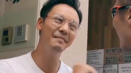 十二道锋味: 陈伟霆买了3个菠萝包, 谢霆锋: 这么只有三个, 最起码要三百个
