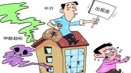 """自如租客搬出甲醛房反被诉""""违约"""" 北京自如: 房租可以退, 但要签封口协议"""