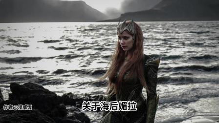 5分钟看懂《海王》背景故事, 看了他才能懂电影!