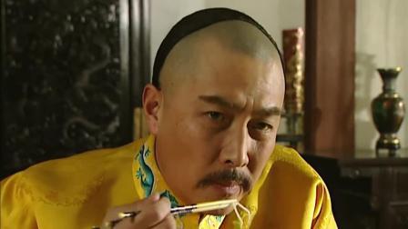 雍正王朝: 雍正和李卫吃饭的这个小动作, 打脸现在多少电视剧