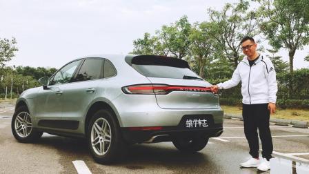有钱人开的SUV能有多好你敢想象吗? 超跑峰首试全新保时捷Macan