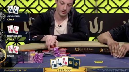 德州扑克Dwan的AA3bet让ST弃牌了, 三个顶级玩家难做了