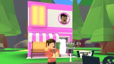 豪宝宝Roblox乐高领养模拟器 竟然可以自己开披萨店啦