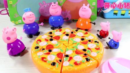 小猪佩奇乔治她们一家能吃完那么大的披萨吗