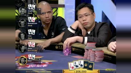 德州扑克面对Dwan整个价值范围来看, Elton的97只有一个结局