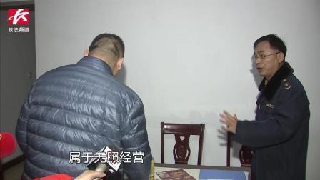 杭州奥德森电梯无证经营, 工作人员阻碍执法数次推搡记者