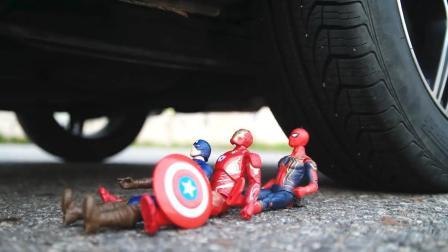 复仇者男英雄PK汽车轮子, 看到最后就知道谁最厉害了, 一起来见识下!