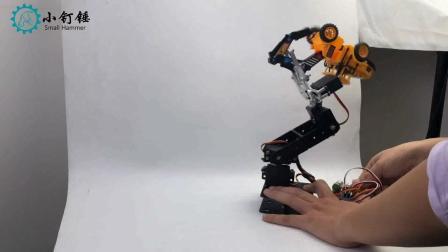 SNAM5300 四自由度铝合金机械臂arduino视频演示