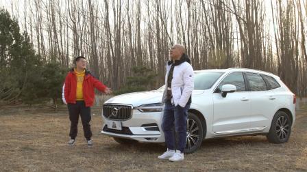 40万的北欧风SUV 选配再加6万 这么贵! - 大轮毂汽车视频