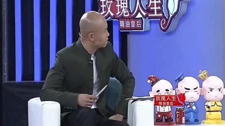 """乐嘉问柳岩够漂亮吗? 柳岩直言""""不够"""", 孔二狗却觉得自己""""非常帅"""""""