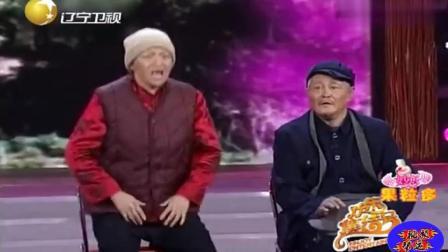 多年前小品: 赵本山与宋丹丹一起同台演出