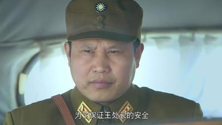 光影: 国军处长对日本人点头哈腰, 就这熊样咋当的处长, 让人费解