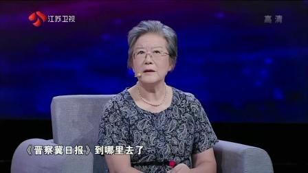 不忘老区抚育之恩,邓小岚重回马兰村带去温暖