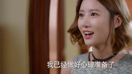 张雨欣告诉父亲怀孕, 让妻子陪她到医院确定事情真相