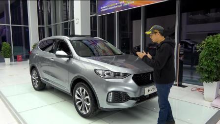 长城魏派VV6应用体验篇-0991车评中心 - 大轮毂汽车视频