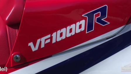 【本田博物馆 VF1000R(1984年)】V4 杰作之一。
