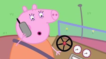 小猪佩奇全集 第25集 风息堡