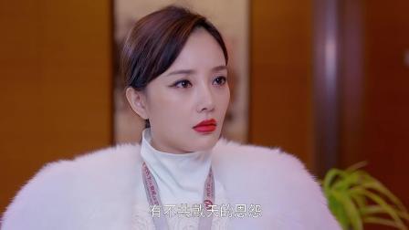 守护丽人: 大小姐李小璐太任性, 竟让健康的老爸提前立遗嘱? 气死人了