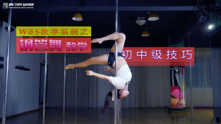 WBS舞蹈教学系统【hiphop律动】基础元素2 练习十二 舞本舞蹈培训学校
