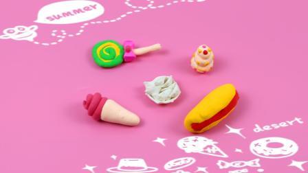 趣味识食物: 快乐的学习认识冰激凌、蛋糕、水饺等五种常见的食物