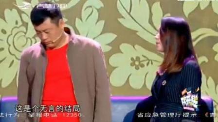 宋晓峰和丫蛋小品: 初恋女