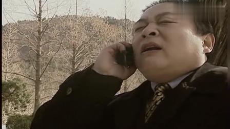 黑洞: 走私奔驰被海关查, 张峰赶紧向聂明宇汇报, 陈道明这段真帅