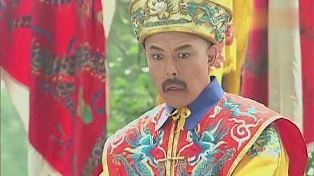 还珠格格: 皇上想起了大明湖畔的夏雨荷, 太医吓