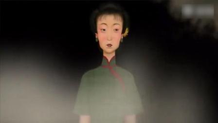 中国风恐怖动画短片《十八层地狱》, 胆小慎入! 慎入! 慎入! 重要的话说三遍!