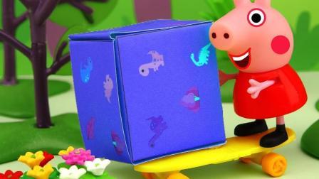 小猪佩奇益智动画: 猪妈妈给佩奇的花瓶转运小任务 !