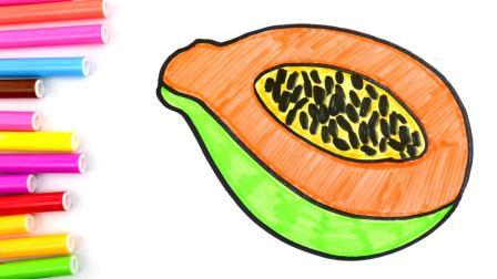 儿童简笔画 简单画一种美味水果,木瓜简笔画!