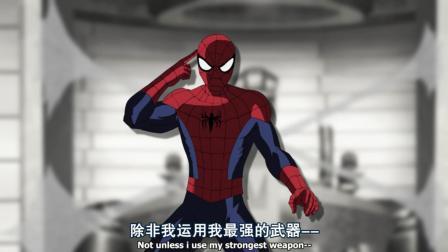 蜘蛛侠为了救奥丁! 被迫使出他的最强武器! 死侍: 我也有