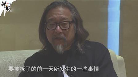 """对话赖声川: 我的""""上海情结"""""""