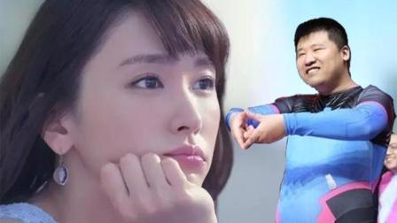 """孙一峰成为""""国民老婆"""""""